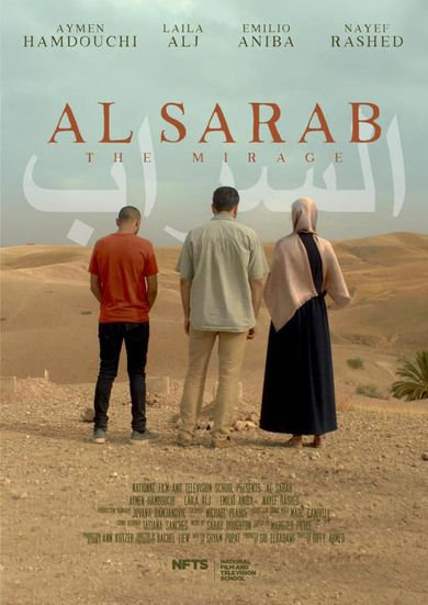 Al Sarab (The Mirage)