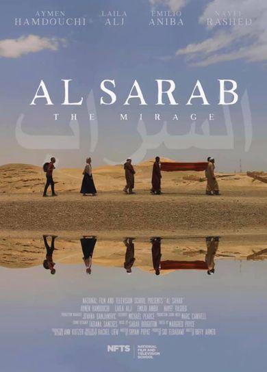 AL SARAB (The Mirage)