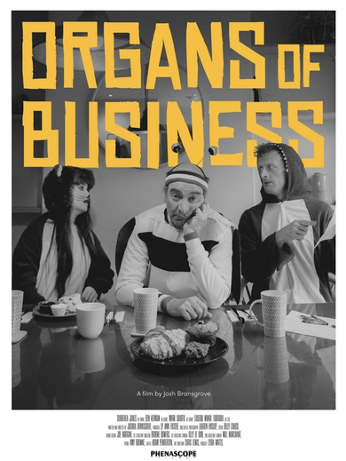 Organs Of Business