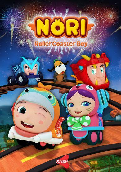 Nori Rollercoaster Boy