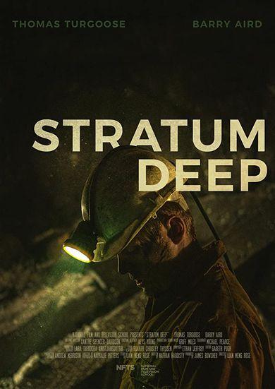 Stratum Deep