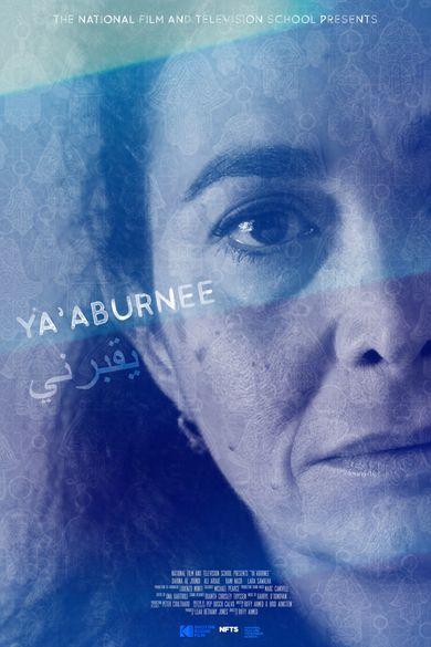 Ya'aburnee (You Bury Me)